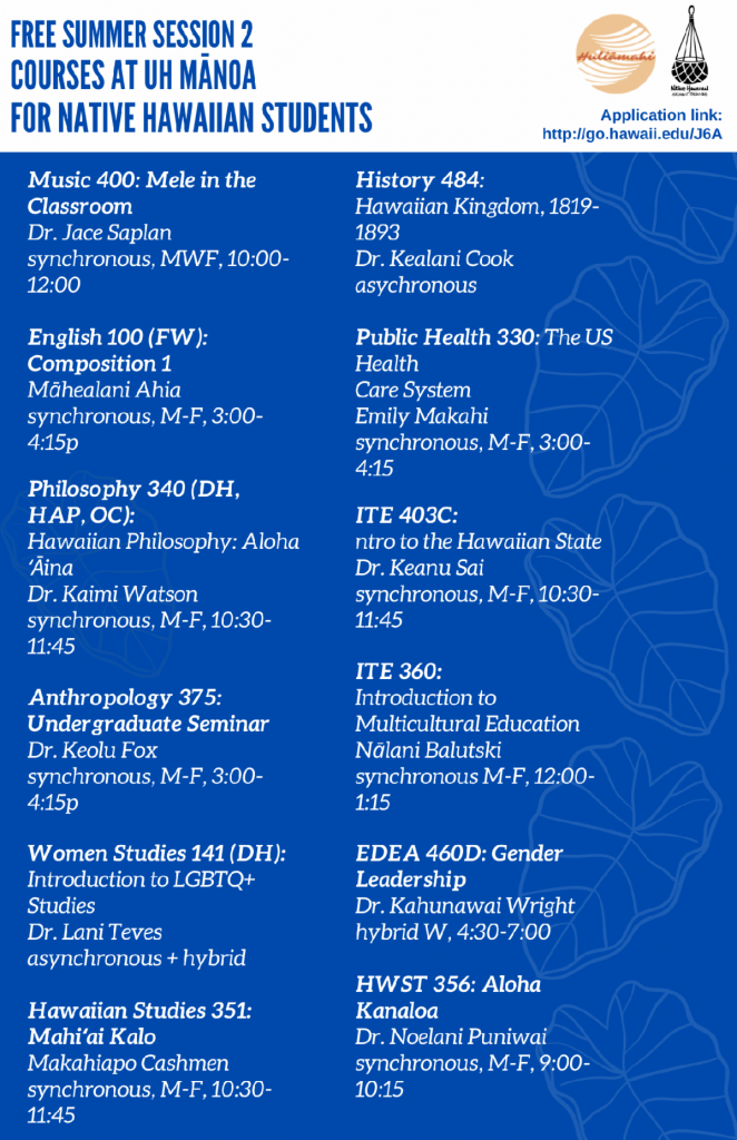 free summer courses flyer