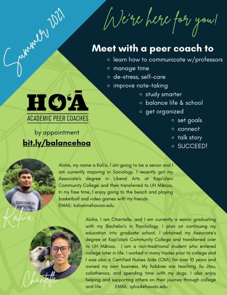 hoa academic peer coaches
