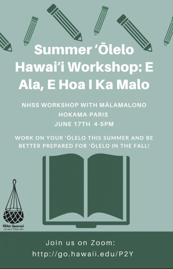 summer olelo workshop