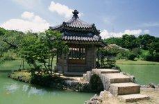 image shikinaen-garden-jpg