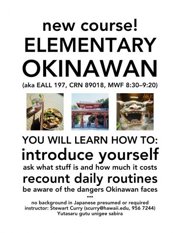 A poster advertising Elementary Okinawan Language Class