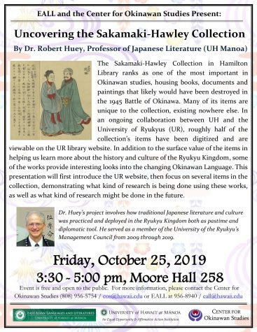 "A flyer of ""Uncovering the Sakamaki-Hawley Collection"" Dr. Robert Huey Lecture 10.25"