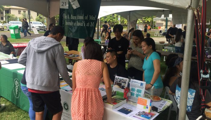 Tropical Medical Graduate Students at 2017 Manoa Experience, Feb. 25, 2017