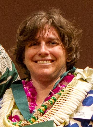 2017 award winner Tara B. O'Neill