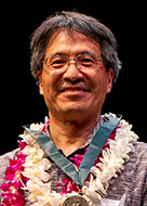 UH Board of Regents' Medal for Excellence in Research awardee Bo Qiu
