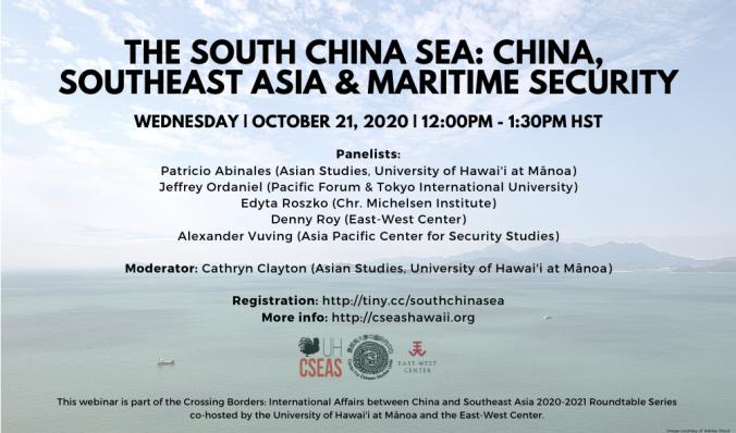 poster for South China Sea webinar