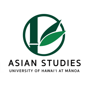 """Asian studies logo. Green bamboo illustration enclosed in green circle with white background. Black text underneath logo """"Asian Studies University of Hawaii at Manoa"""" in all capital letters."""