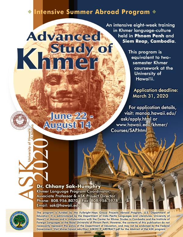 Khmer online dating