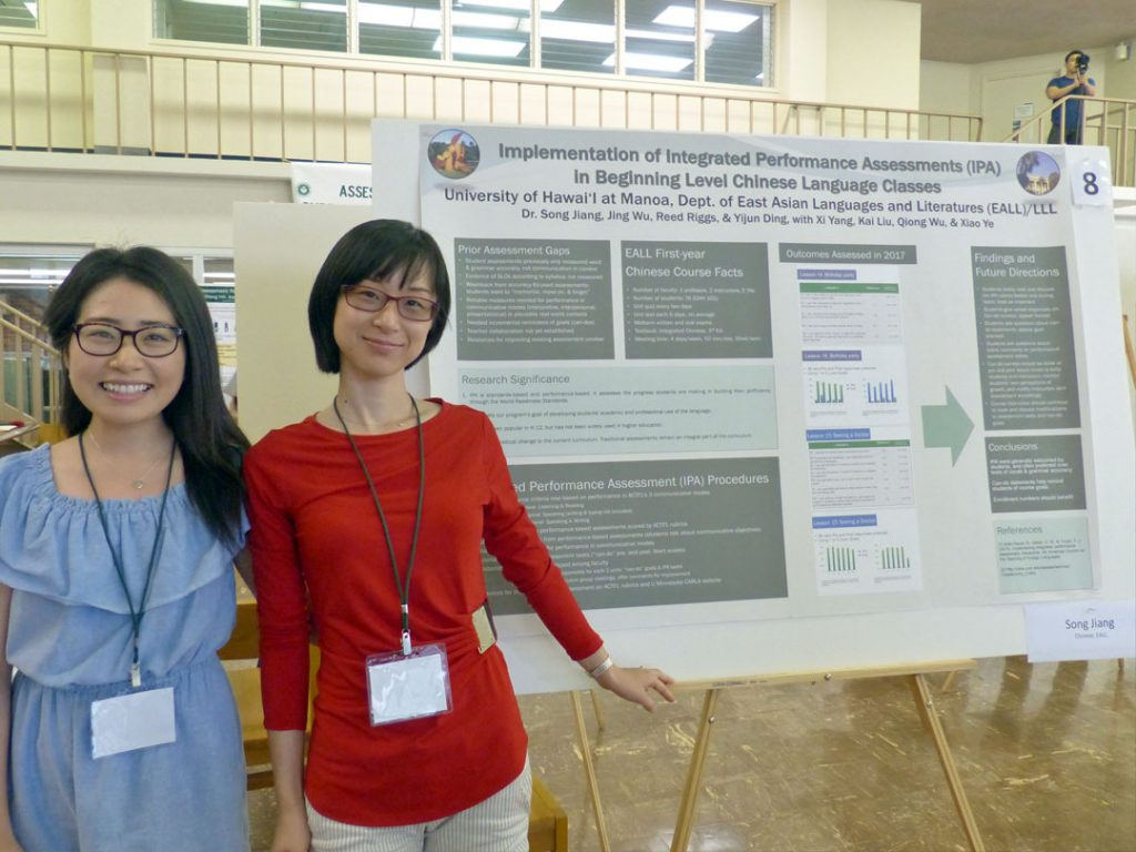 """Exploring possibilities for, and effects of, Integrated Performance Assessments (IPAs) in the Department of East Asian Languages and Literatures, this poster reports an action study using IPAs in an undergraduate beginning Mandarin program. The poster first features a review of IPAs, followed by an overview of curriculum redesign and IPA test reconstruction. The poster then presents a concrete model for IPAs in a Chinese 101 and 102 Beginning Mandarin. Successful teaching activities and assessment task samples will be presented. The effects of this adaptation are demonstrated using quantitative and qualitative data, including oral assessment videos, writing samples, supplementary listening and reading materials, rubrics for scoring, test scores, student self-reflections, and more. The data show that students (1) generally favored using IPAs, (2) took initiative to review the IPA rubrics and to reliably engage in filling out """"can-do"""" checklists, (3) demonstrated a positive correlation between IPAs and traditional test scores. The poster concludes that IPAs can be equally successful, and can offer more, in university foreign language classes."""