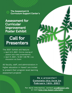 flyer for the 2021 Poster Exhibit