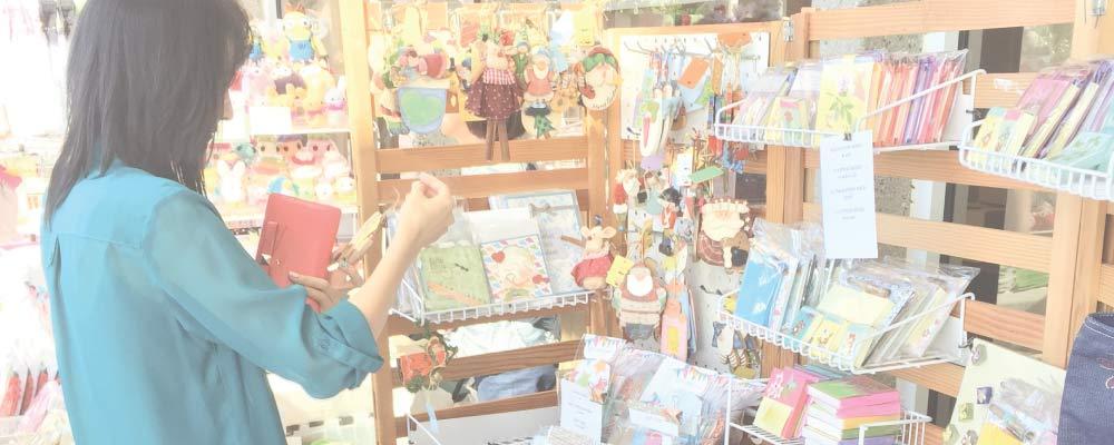 Craft Fair Silent Auction Photo