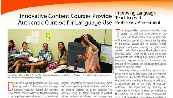 The new UHM Chinese Language Flagship Program was featured three times in the newest Discourse.