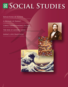 social studies brochure