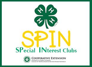 SPIN Logo Square
