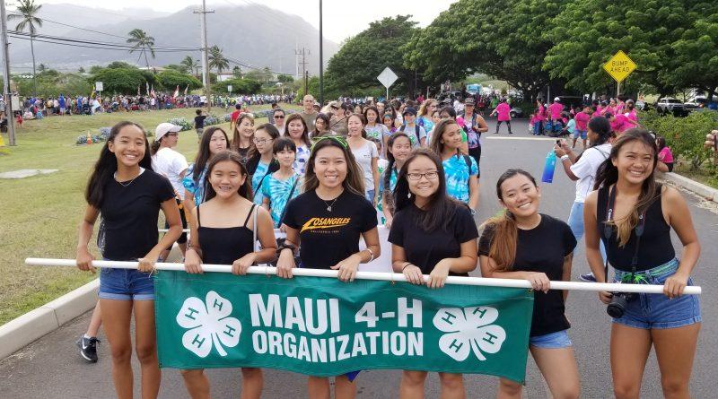 Maui 4-H Members Lined Up for Maui Fair Parade