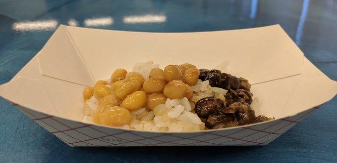 Dish with prepared natto