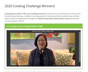 Contest Recipes 2020
