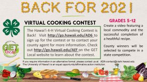 Video Cooking Contest 2021