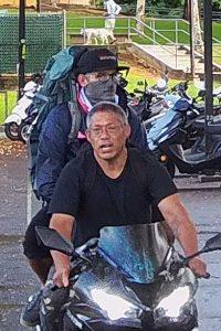 Frear hall bike cage burglary suspects