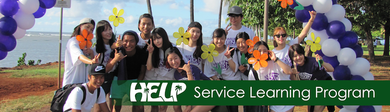 Service Learning Banner
