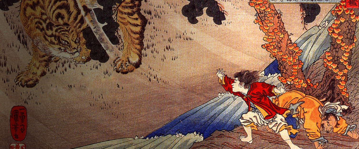 Yoko protecting his father from a tiger by Utagawa Kuniyoshi
