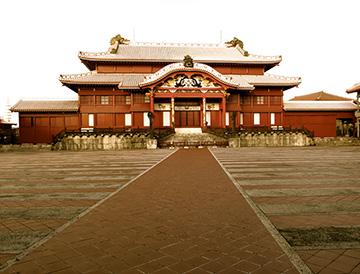 Shuri Palace, Okinawa