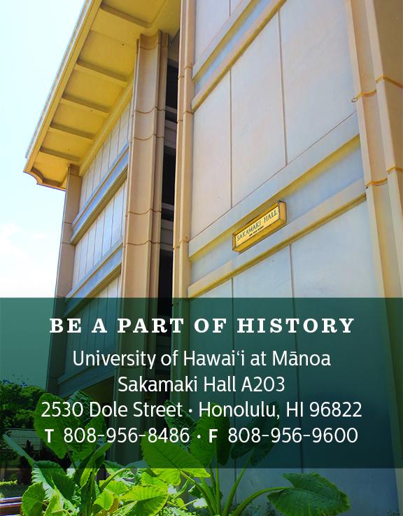 Sakamaki Hall and Contact Info