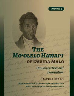 Moolelo Hawaii Volume 2