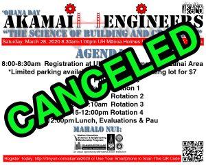 CANCELLED - NPN- Akamai Engineers ʻOhana Day