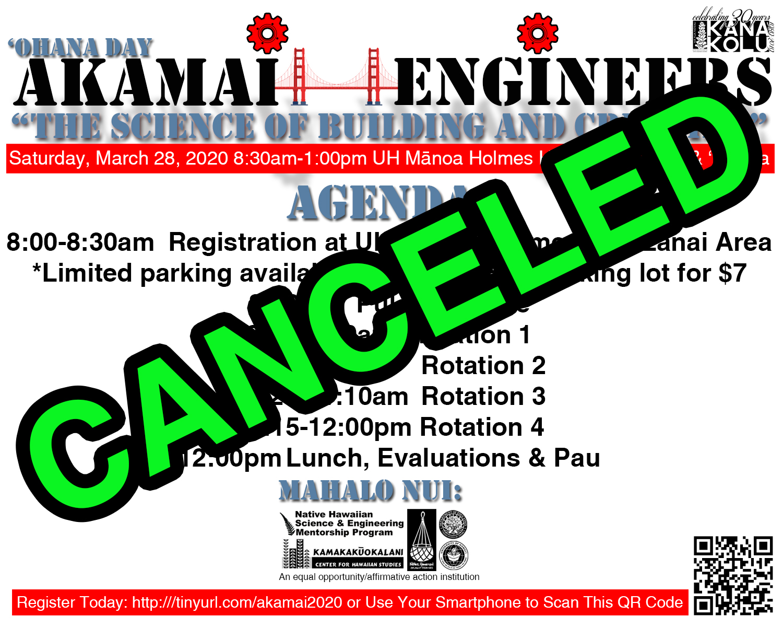 CANCELLED – NPN- Akamai Engineers ʻOhana Day