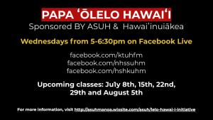 FREE Papa ʻŌlelo Hawaiʻi @ ONLINE