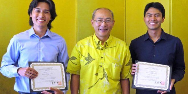Raymond DeLang, Consul General of Japan Yasushi Misawa and Jake Yasumori.