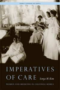 cover of book on women and medicine in colonial Korea