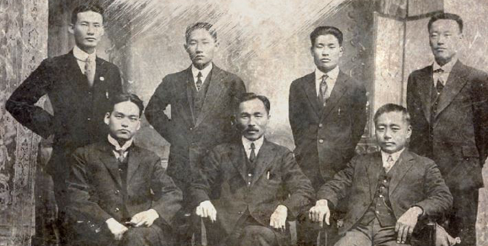 Journal of Northeast Asian History
