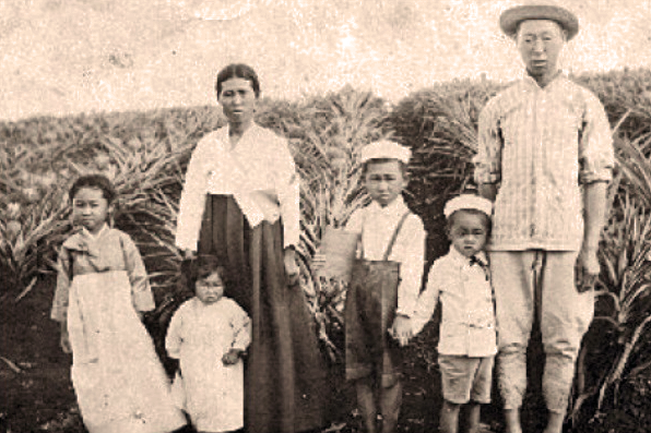 second-generation Koreans in Hawaii