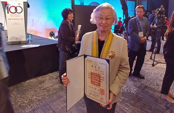 Duk Hee Lee Murabayashi at October 5, 2019, ceremony
