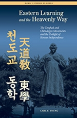 Eastern Learning cover