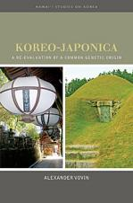 Koreo-Japonica cover