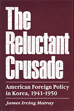 Reluctant Crusade cover
