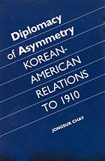Diplomacy of Asymmetry