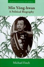 Min Yong-hwan cover