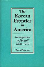 Korean Frontier in America cover