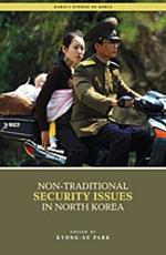 Non-traditional cover
