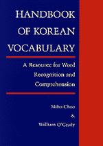 Handbook of Korean Vocabulary cover