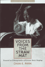 Voices from the Straw Mat cover