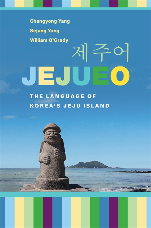 Jejueo front cover