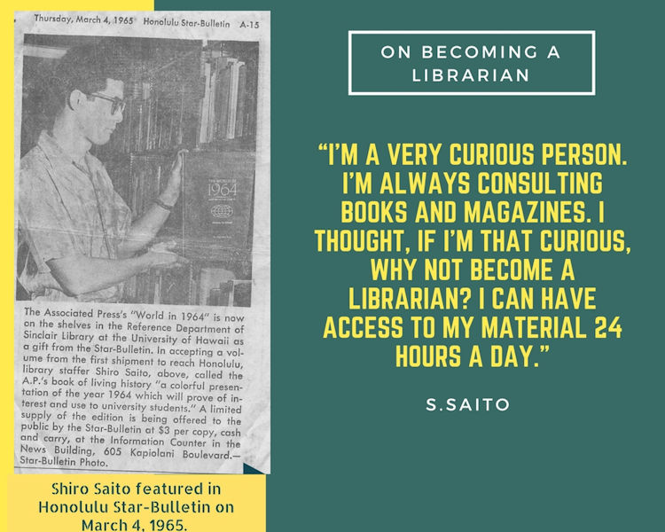 A photo of Saito and his quote.