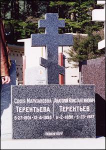 Anatolii Konstantinovich Teren'tev grave