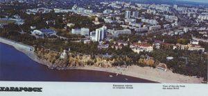 Aerial View of Khabarovsk