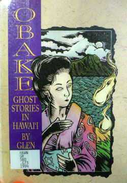 Obake Ghost Story Book Cover Haunted